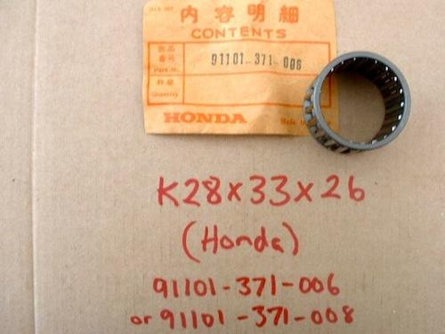 Honda Part Discontinued
